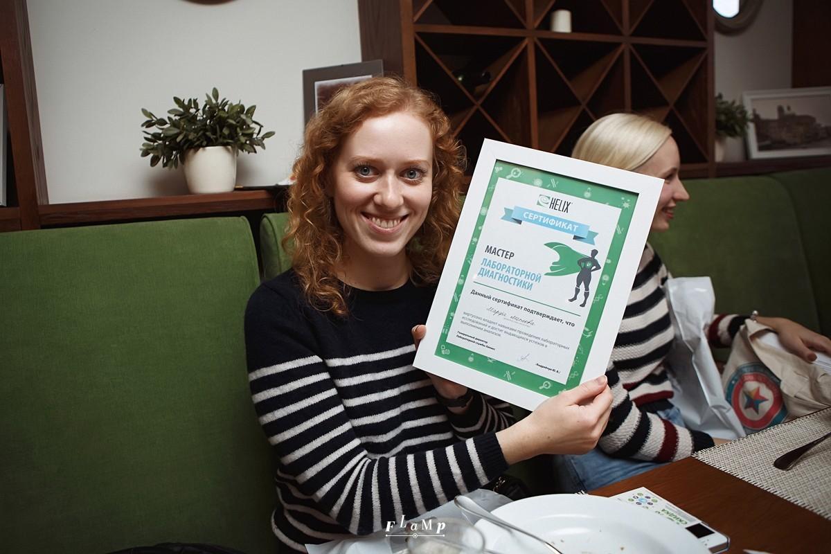 Каждому участнику выдали сертификат мастера клинического анализа крови