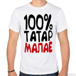 kartinki-tatarin