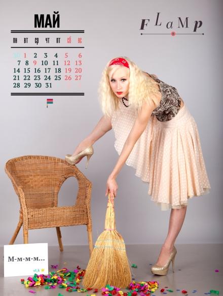 Александра Рудаковская, комьюнити-менеджер Флампа в Екатеринбурге
