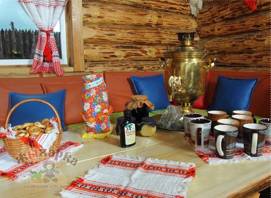 Фото: vk.com/slavianskaiabania.