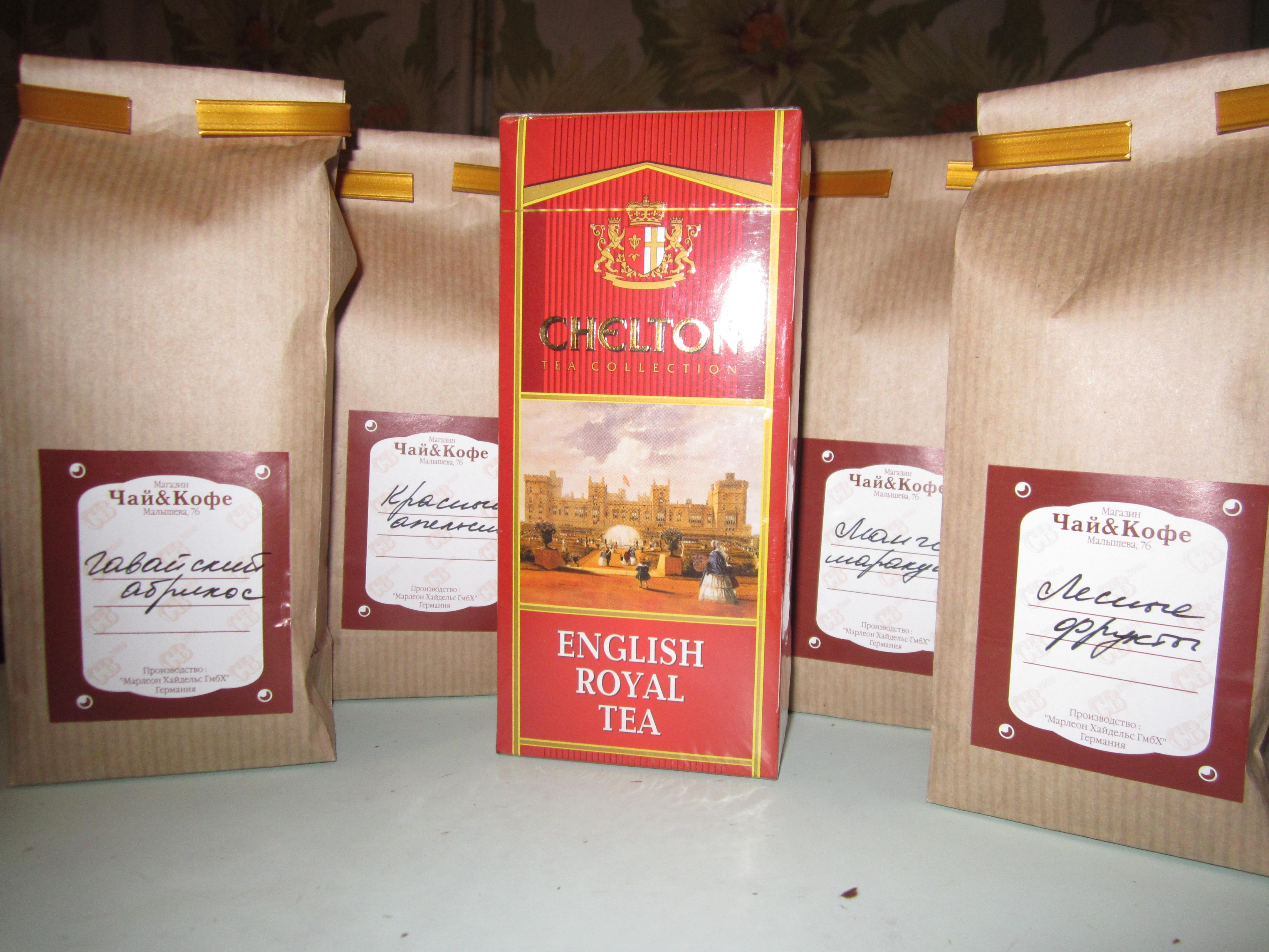 Кофе чай по оптовым ценам в