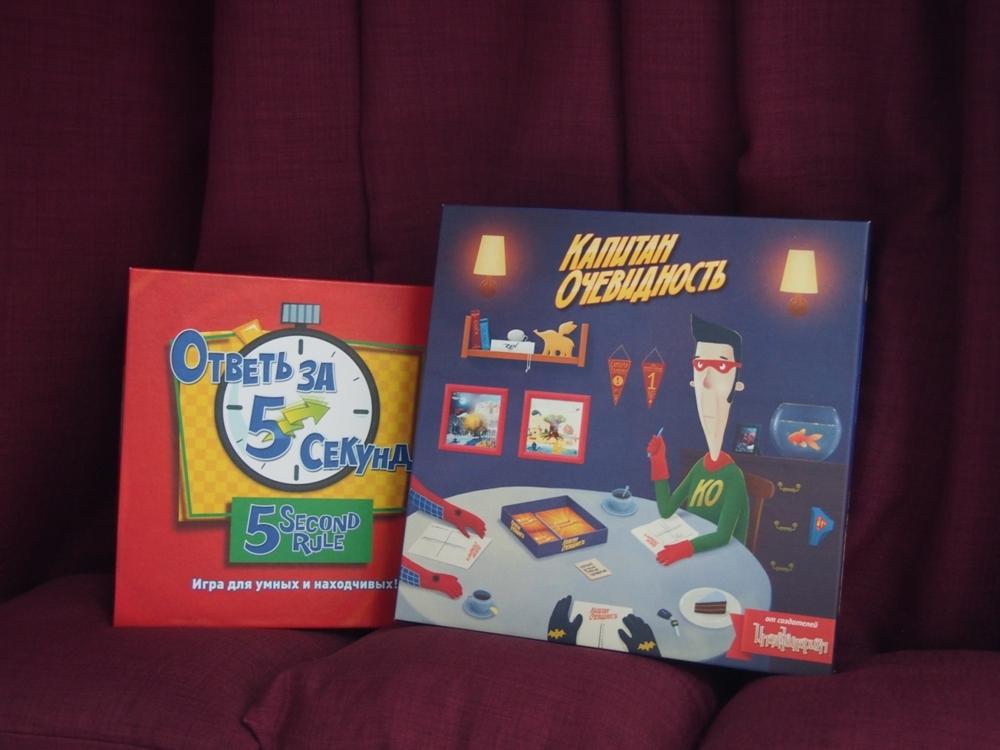 Фотографии предоставлены магазинами «Мосигра».