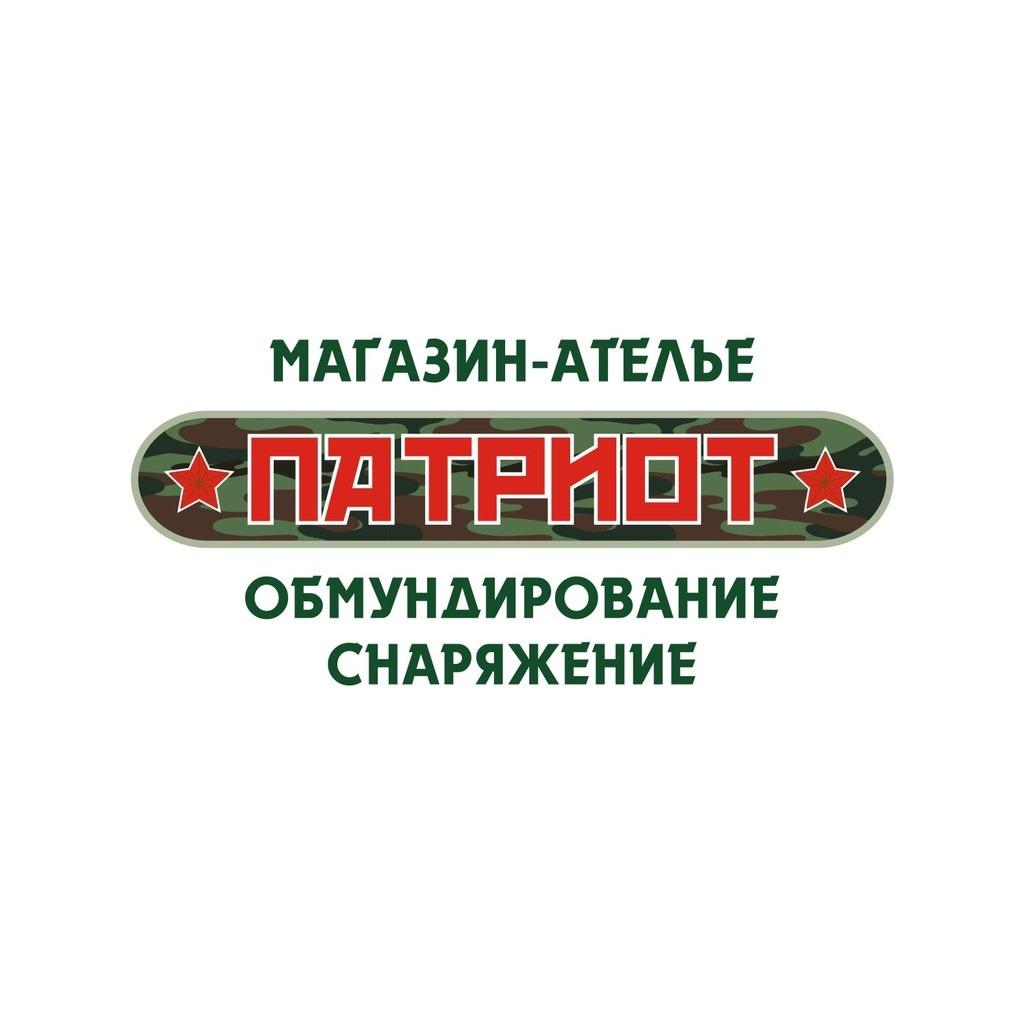 Одежда для туризма в Екатеринбурге. Сравнить цены, купить ...