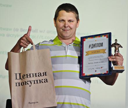 Сергей Давыдов, iFORA