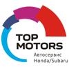 Автосервис Хонда-Субару, автокомплекс по авторемонту и техобслуживанию автомобилей Honda и Subaru, Автосервис; Автомагазин