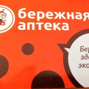 Норма аптека Санкт-Петербург, Московский проспект