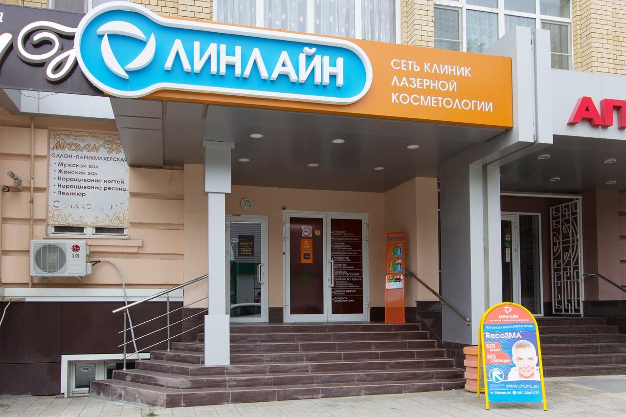 otzivi-medtsentri-habarovsk