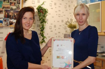 На фото: Елена Санникова (МЕГА) и Александра Рудаковская (Фламп)