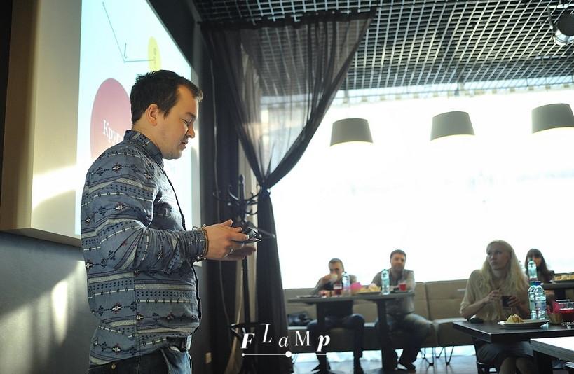 Иван, Coffee Project