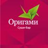 Ооо оригами официальный сайт