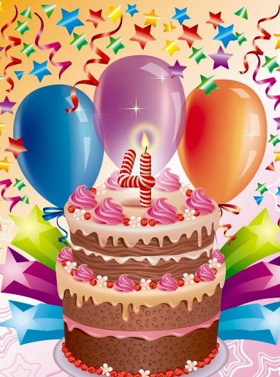 Поздравления на с днём рождения 4года 21