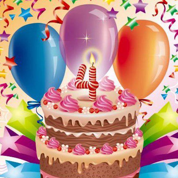 Поздравление с днем рождения с 4 летием
