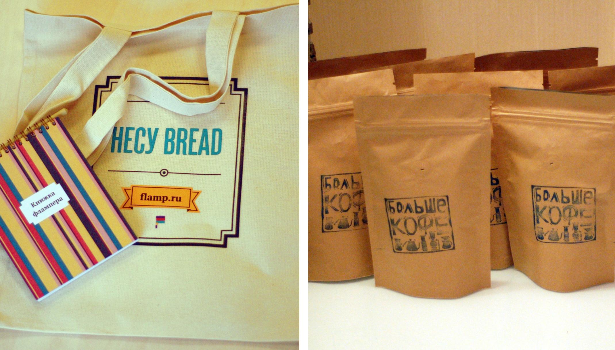 Набор из блокнота +сумки, свежеобжареный кофе