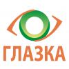 Глазка, центр профилактики и лечения близорукости