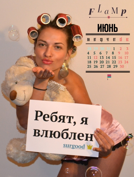 Наталья Паранина, комьюнити-менеджер Флампа в Казани