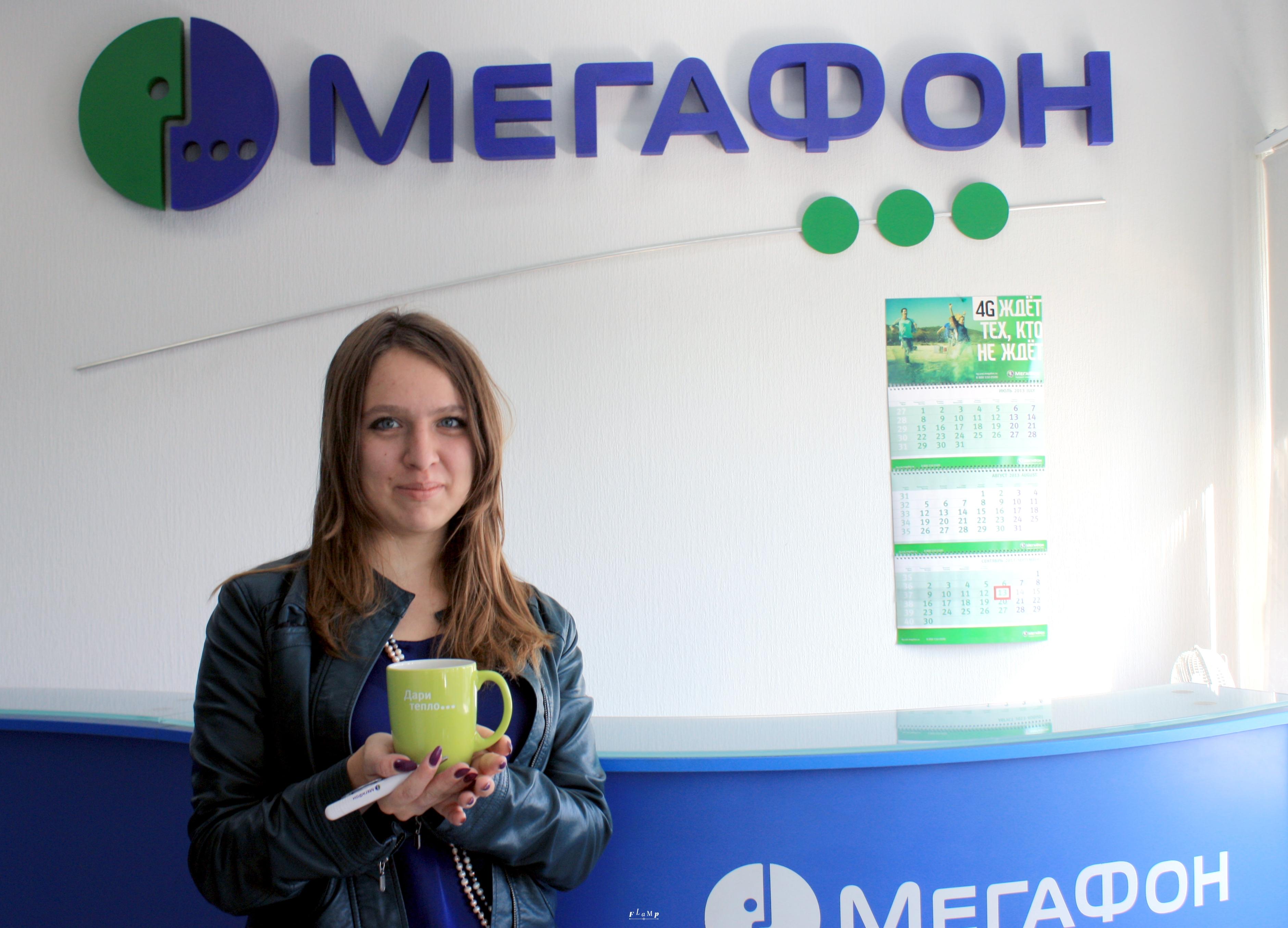 Фото предоставлено компанией «Мегафон»