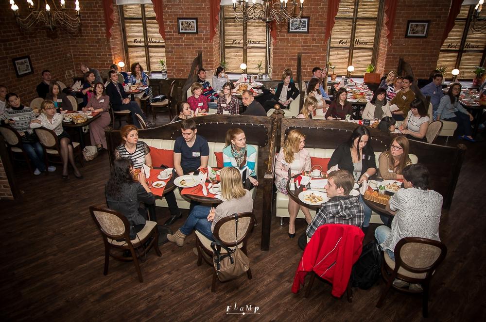 Место встречи — ресторан Red House.