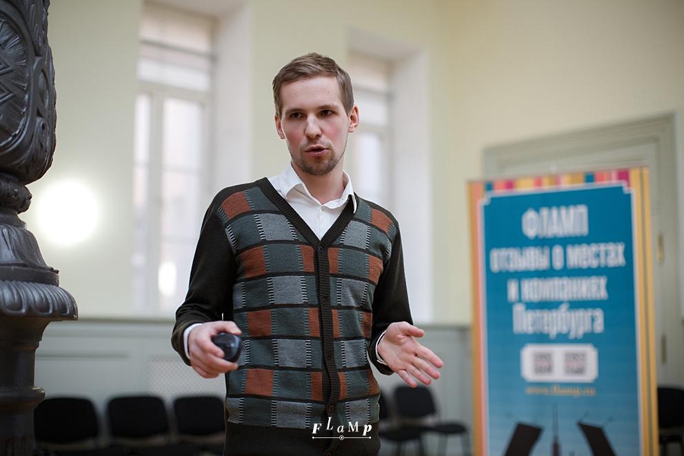 Алексей Кацалуха