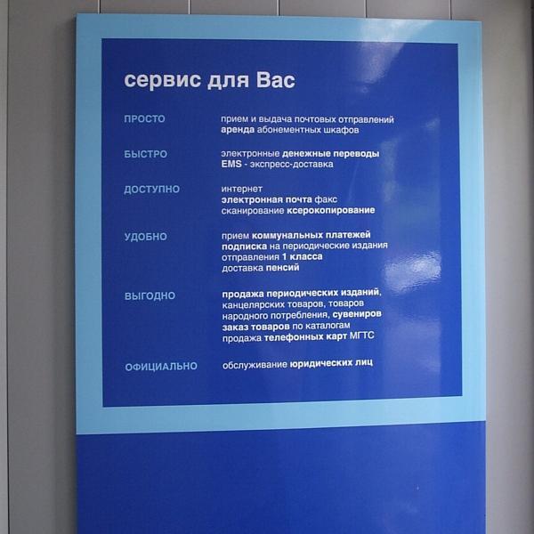 Почта график чебоксар