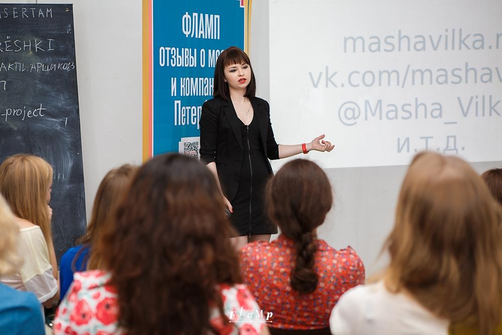 Маша Елисеева