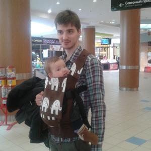 Слингопапа с рюкзаком ILM
