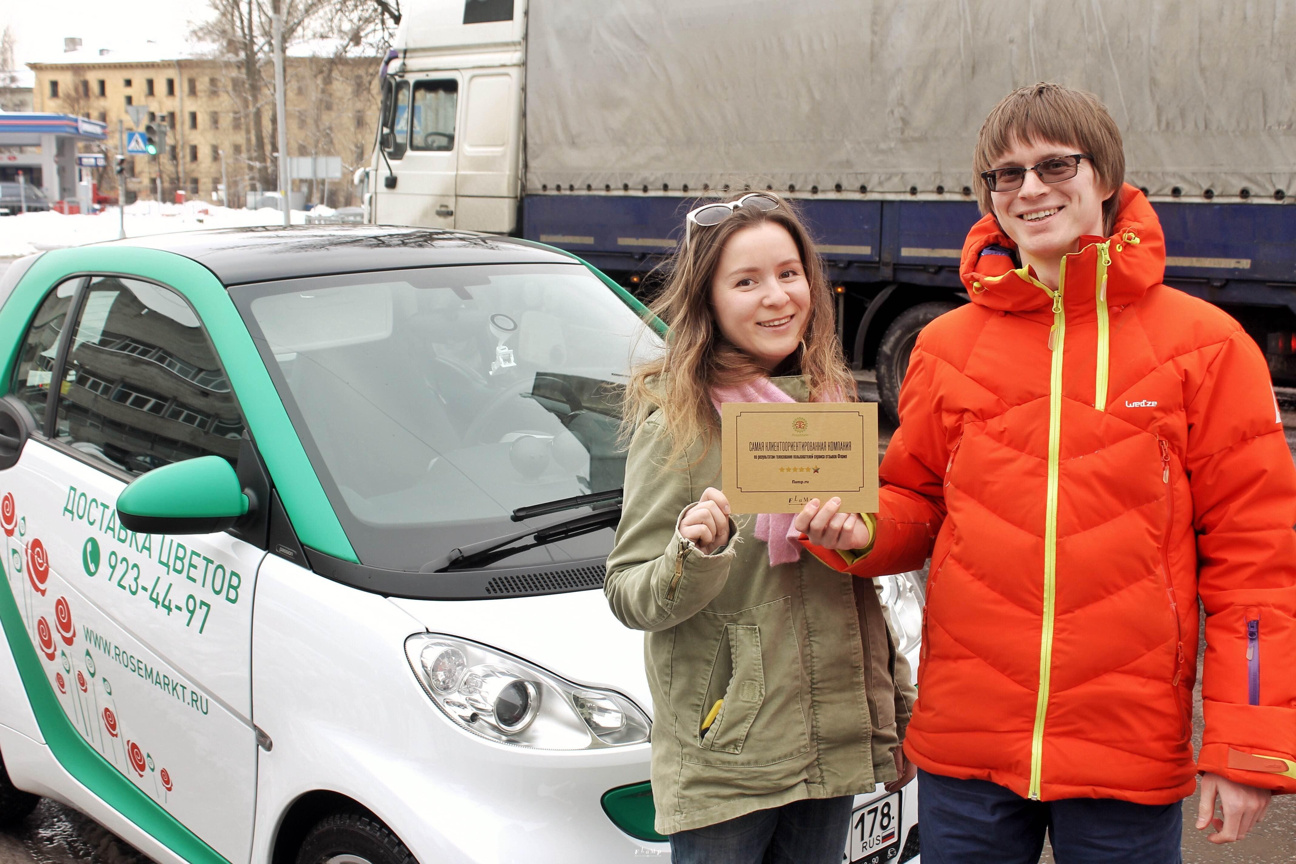 Ирина и Дмитрий — управляющие магазином