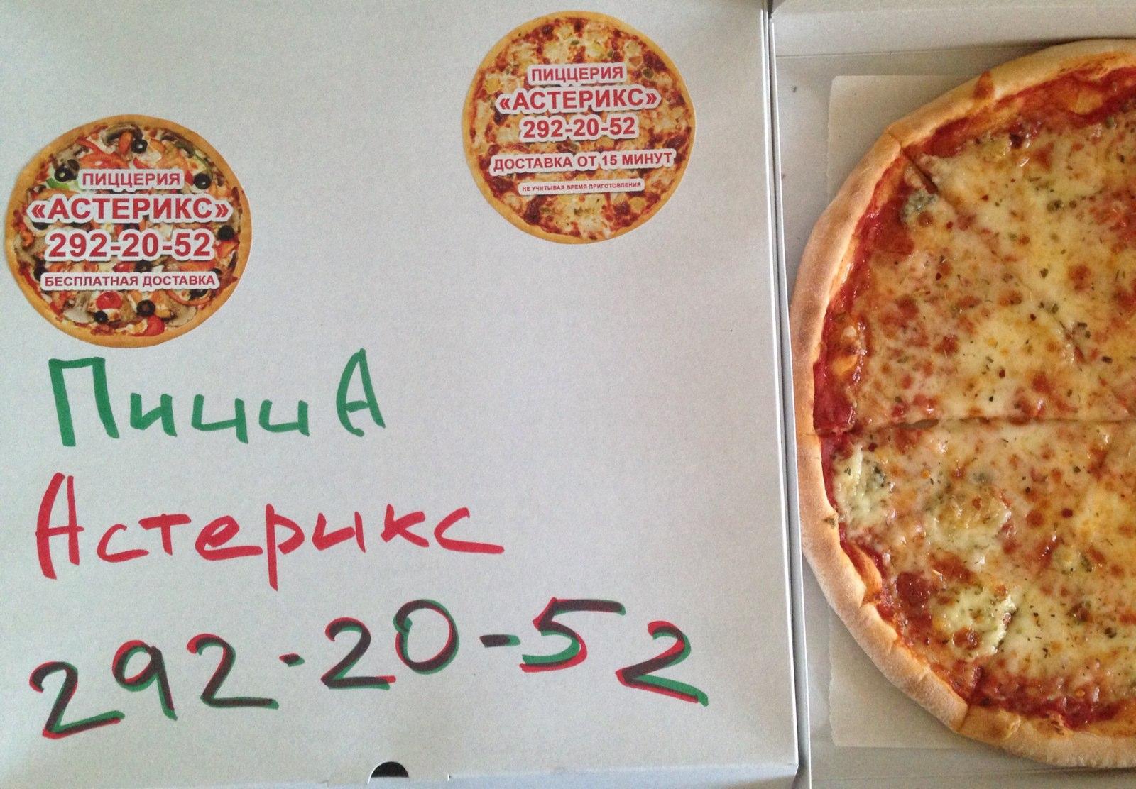 Пиццерия кафе  NF1ru бизнессправочник г Нефтекамск и