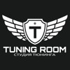 Tuning-Room, установочный центр