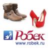 РОБЕК, интернет-магазин обуви