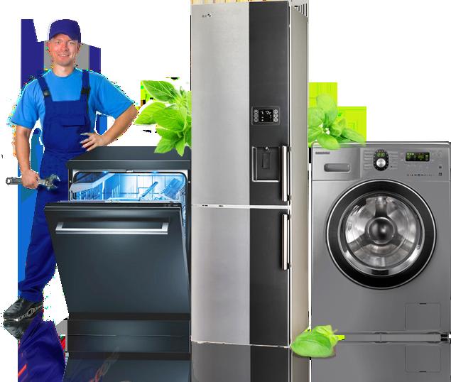 Как отремонтировать переключатель стиральной ремонт стиральных машин bosch Улица Фомичёвой