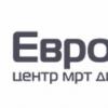 ЕвроМед, ООО, диагностический центр