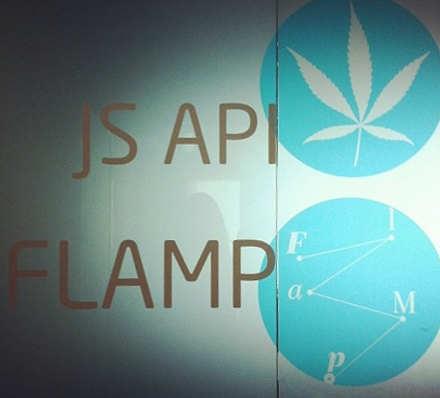 Офис разработки Флампа