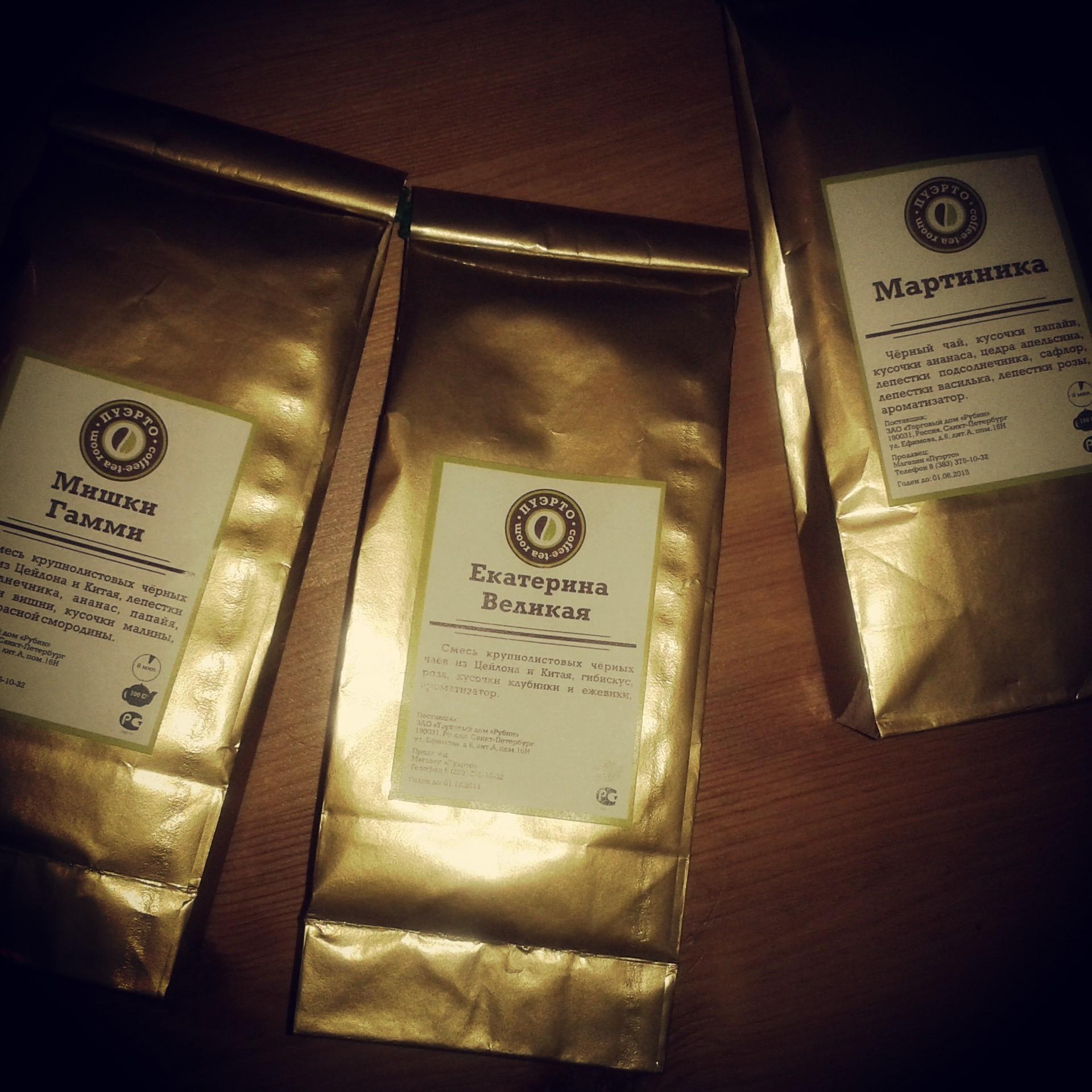 Пуэрто, магазин-кофейня в новосибирске - отзыв и оценка - katrina