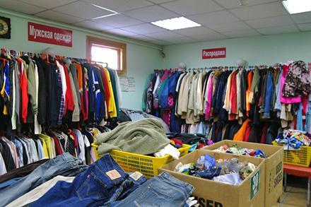интернет - магазин недорогая одежда для женщин