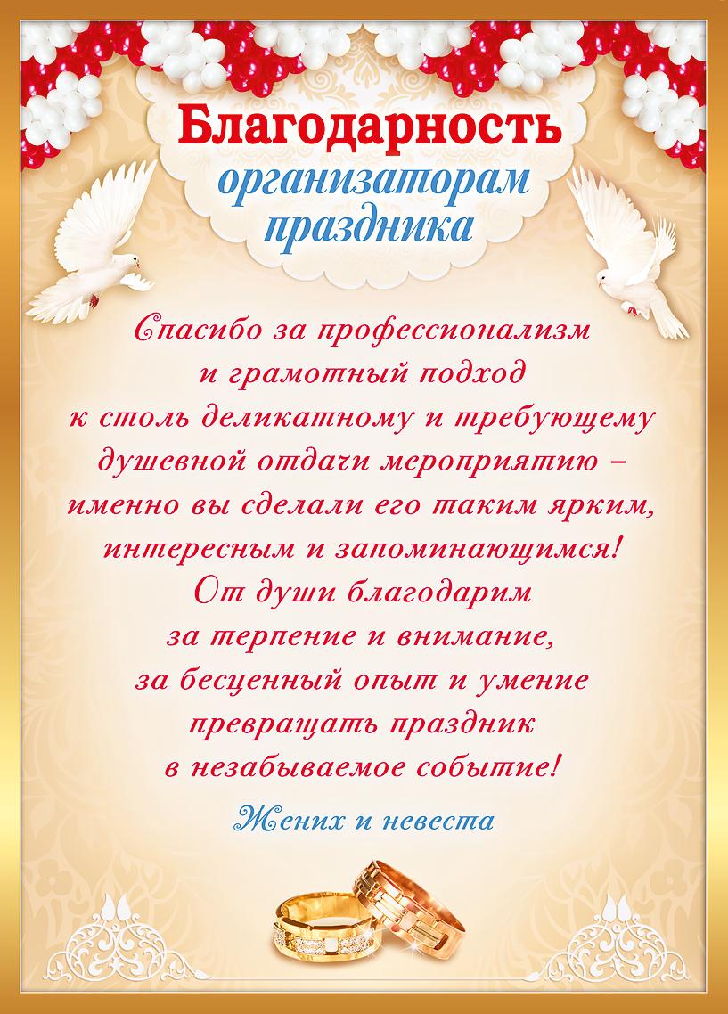 День медицинского работника УОКЦСВМП им. Е
