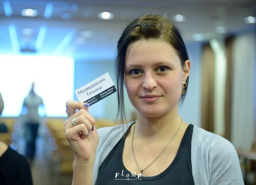 Татьяна Медведевских, бар-ресторан «Копыто»