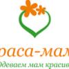 Краса-мама, интернет-магазин одежды для беременных и кормящих мам