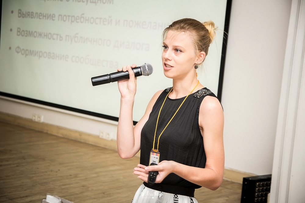 Екатерина Лагуткина.