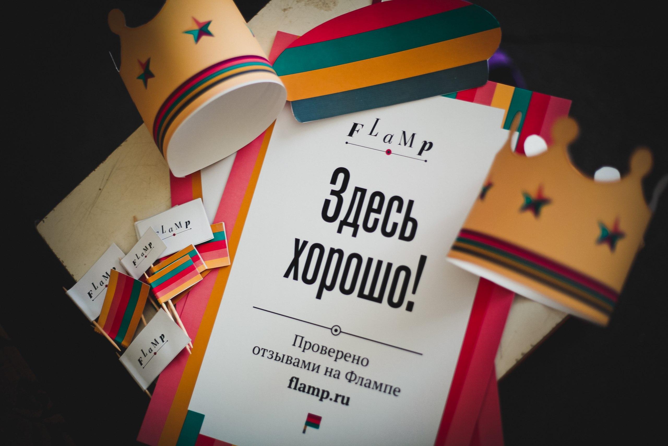Фото: Анастасия Патаки