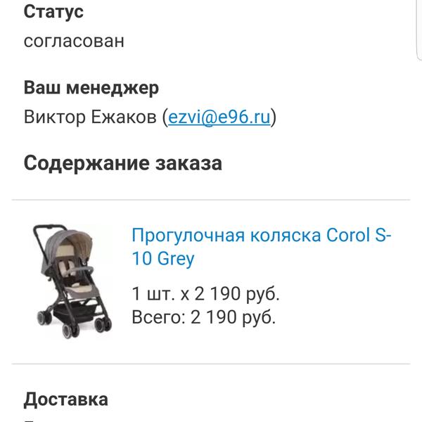 Светлана Земерова на Флампе
