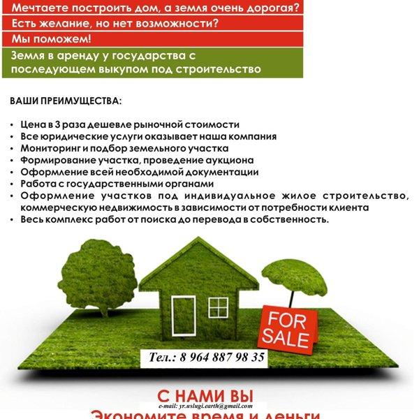 Какая минимальная пенсия в Украине в 2017? Расчет и
