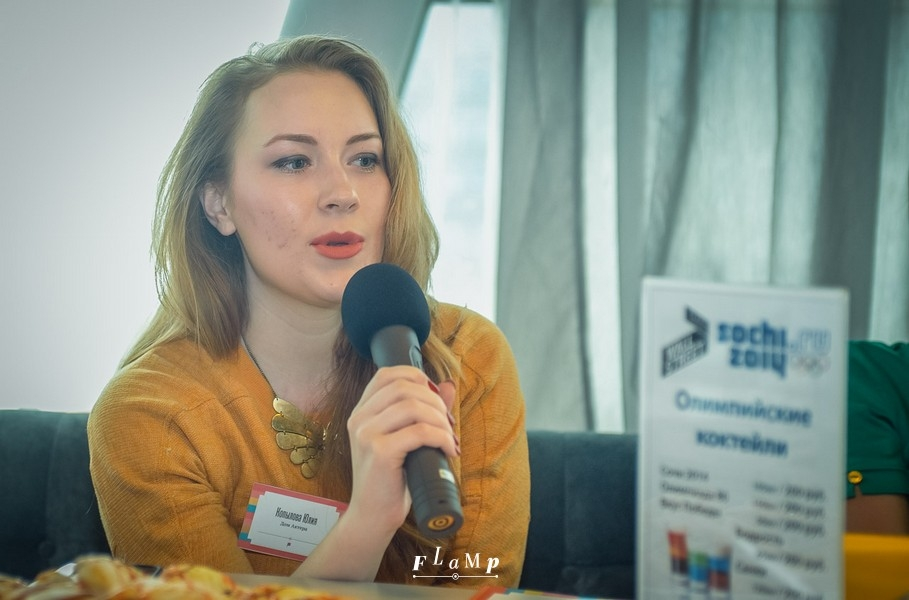 Юлия Копылова, «Дом актера»
