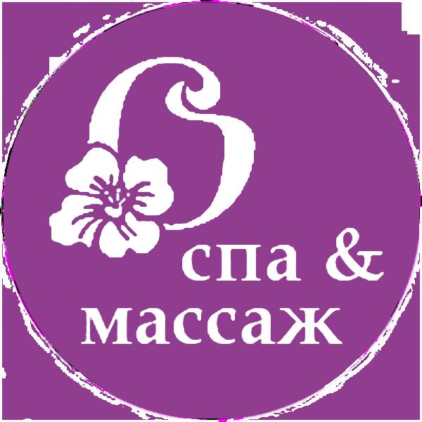 Relaks-tsentr male mitino - masaj salonları, metro mitino, moscow, mitinskaya ulitsa, 27k2 - yandexharitalar