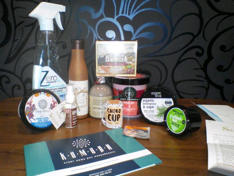 kupit-mineralnuyu-kosmetiku