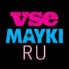Всемайки.ру, принт-центр