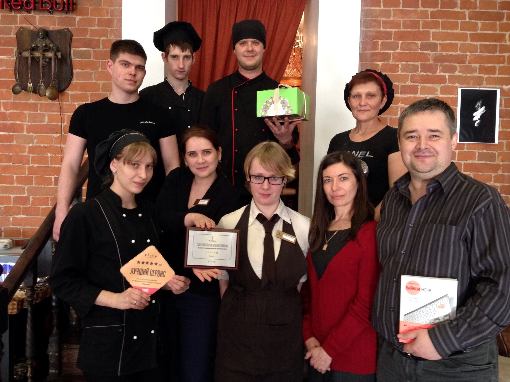 Команда ресторана Red House во главе с Сергеем Лунёвым.