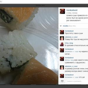 отвратительные суши!!!!