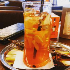 Пряно-цитрусовый чай, 195.00.