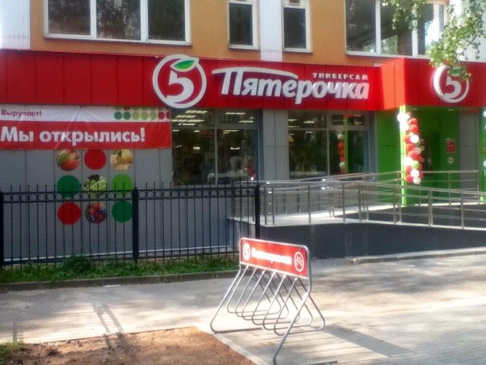 помните, смоленск магазины пятёрочка адреса Доставки Экспресс-Курьер