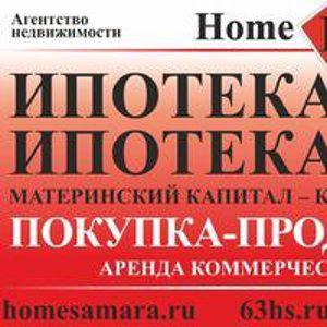 Home Samara